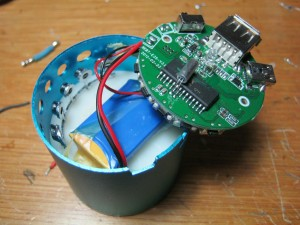 internal battery of the player.